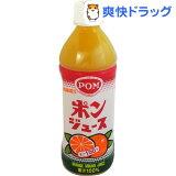 POM(ポン) ポンジュース(500mL*24本入)