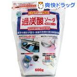 過炭酸ソーダ(600g)