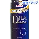 ヤクルト DHA&EPA(240粒入)【ヤクルト】