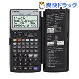 カシオ スタンダード関数電卓 FX-5800P(1コ入)