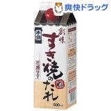 化学調味料無添加 創味食品 すき焼のたれ(500mL)