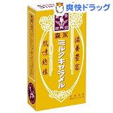 ミルクキャラメル(12粒入)