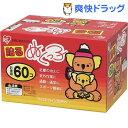 ぬくっ子 貼るカイロ(60コ入)【ぬくっ子】の商品画像