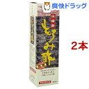 沖縄(うちなー)産 もろみ酢 無糖(900ml*2コセット)【新里】