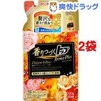 香りつづくトップ アロマプラス エレガントイエロー 詰替(320g*2コセット)【香りつづくトップ】
