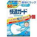 快適ガード さわやかマスク レギュラーサイズ お徳用(60枚...