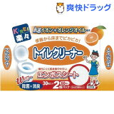 キレイ楽々 Agオレンジ除菌トイレクリーナー(30枚*2コ入)