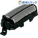 パナソニック メンズシェーバー替刃 外刃カセット式 ES9087(1コ入)【送料無料】