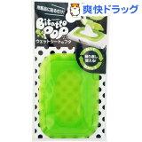 ビタットポップ ミニサイズ ポップグリーン(1コ入)
