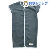 アンジェロラックス 2ウェイ 袖付きフリーススリーパー ブルー 50-70(1コ入)