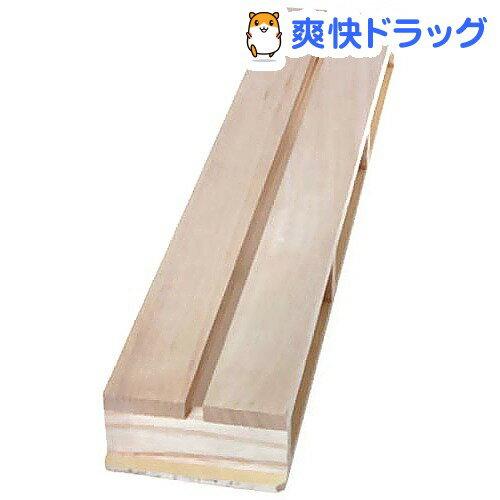 志賀昆虫(シガコン) 展翅板 平型 4号(1コ入)【志賀昆虫(シガコン)】