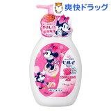 ビオレu エンジェルローズの香り ポンプ ミッキーミニーデザイン(530mL)