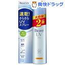 【企画品】ビオレ UV 速乾さらさらスプレー SPF50+ ...