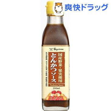 ハグルマ 国産野菜・果実使用 とんかつソース(200mL)