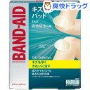 バンドエイド キズパワーパッド ひじ・ひざ用(3枚入)【バンドエイド(BAND-AID)】