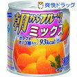 朝からフルーツ ミックス(190g)【朝からフルーツ】[フルーツ 缶詰]