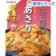 ヤマモリ 生姜が香るあさり釜めしの素(198g)[調味料 つゆ スープ]