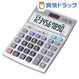 カシオ 本格実務電卓 DS-10WK(1コ入)