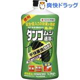 不快害虫粉剤(1.1kg)