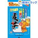 山本漢方 ビタミン麦茶(10g*52分包)【山本漢方】