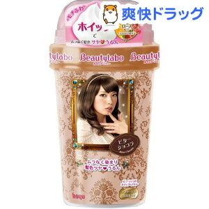 ビューティラボ ホイップヘアカラー ビターショコラ(1セット)【ビューティラボ】