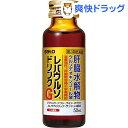 【第3類医薬品】レバウルソ ドリンクG(50ml)【レバウルソ】