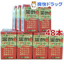 貿易屋珈琲店 蜂蜜黒酢(720mL)_