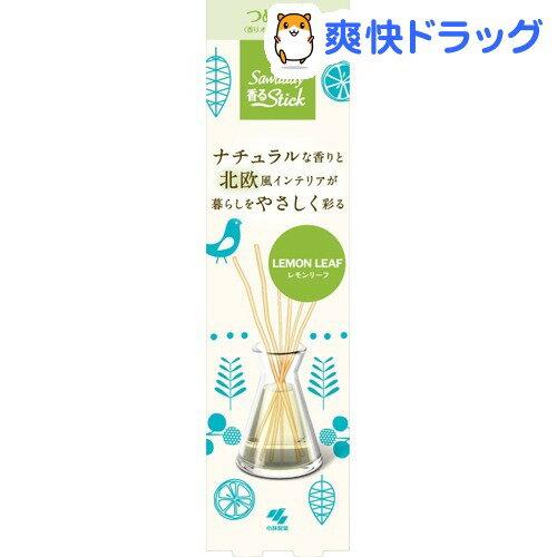 サワデー 香るスティック 北欧 レモンリーフ つめ替用(70ml)【サワデー】