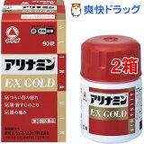 アリナミンEX ゴールド(90錠*2コセット)
