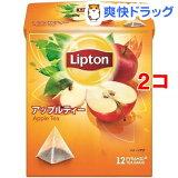 リプトン アップル ティーバッグ(12包*2コセット)