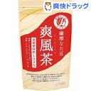 薩摩なた豆 爽風茶(30包)【すこやか笑顔】