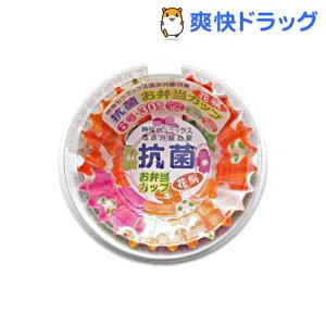 抗菌お弁当カップ 花柄 6号(30枚入)[キッチン用品]
