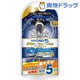 シック ハイドロ5 プレミアム コンボパック 替刃5コ付(1セット)