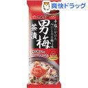 大森屋 男梅茶漬(6袋入)【大森屋】