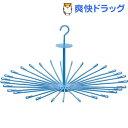 パラソルハンガー30本 LL-2062★税込1980円以上で送料無料★パラソルハンガー30本 LL-2062(1コ入)