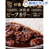 新宿中村屋 純欧風ビーフカリー コク深いデミの芳醇リッチ(180g)