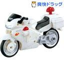 トミカ 箱004 ホンダ VFR 白バイ(1コ入)【トミカ】