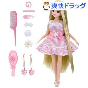 リカちゃん LD-12 さらさらロングヘア / リカちゃん / りかちゃん 人形 洋服 おもちゃ☆送料無...