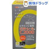 ビタトレール C2000(300錠)