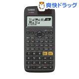 カシオ スタンダード関数電卓 FX-JP500(1コ入)