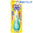チュチュベビー 鼻水キュートル(1コ入)【チュチュベビー】