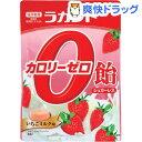 ラカント S(ラカントエス) カロリーゼロ飴 いちごミルク味 / ラカント S(ラカントエス) / カロ...