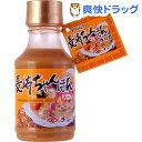 チョーコー醤油 長崎ちゃんぽんスープ(200mL)...
