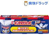 キンチョウジェット 煙タイプ 6〜8畳用(15g*3コ入)