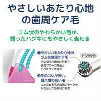 ガム(G・U・M)歯周プロケアハグキケア電動替ブラシ#SP01x