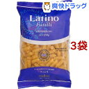 ラティーノ フィシリ(250g*3コセット)【ラティーノ】[...