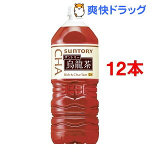 サントリー ウーロン茶