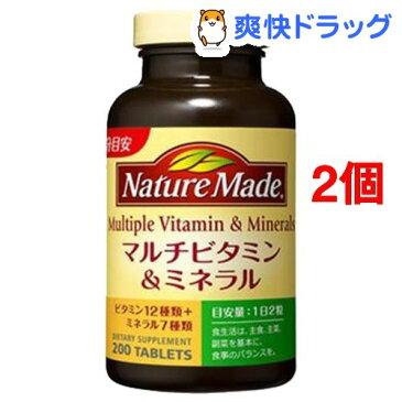 ネイチャーメイド マルチビタミン&ミネラル(200粒入*2コセット)【ネイチャーメイド(Nature Made)】【送料無料】