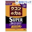 ウコンの力 顆粒 スーパー(1.8g*20本入)【ウコンの力】[ウコンの力 スーパー 顆粒]【送料無料】
