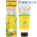 アクアシャボン スパコレクション ハーバルクリームバス レモングラススパの香り(400g)【アクアシャボン】